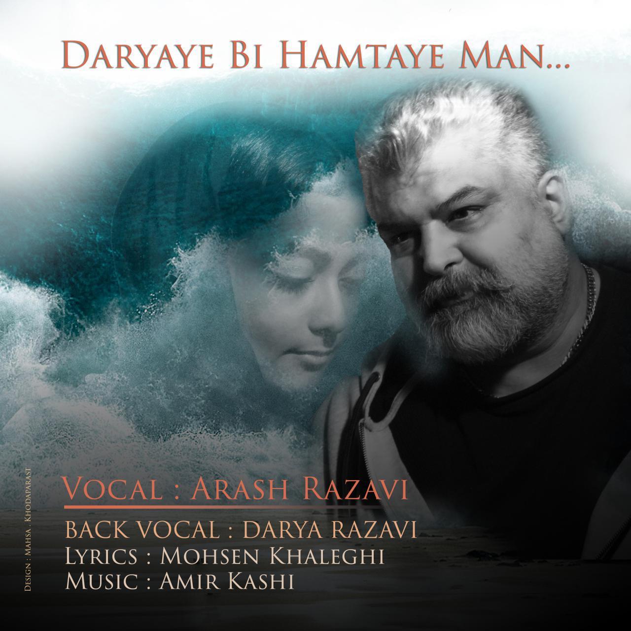 Arash Razavi – Daryaye Bi Hamtaye Man