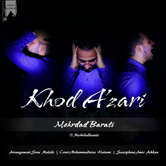 Mehrdad Barati – Khod Azari