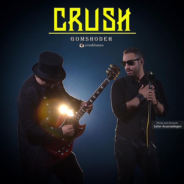 Crush – Gomshodeh