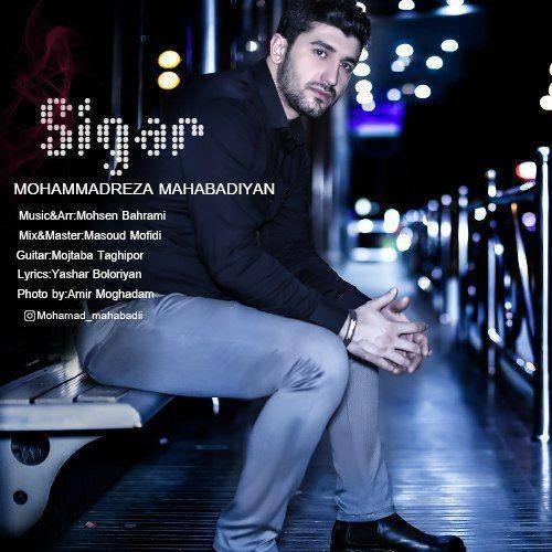 Mohammadreza Mahabadiyan – Sigar