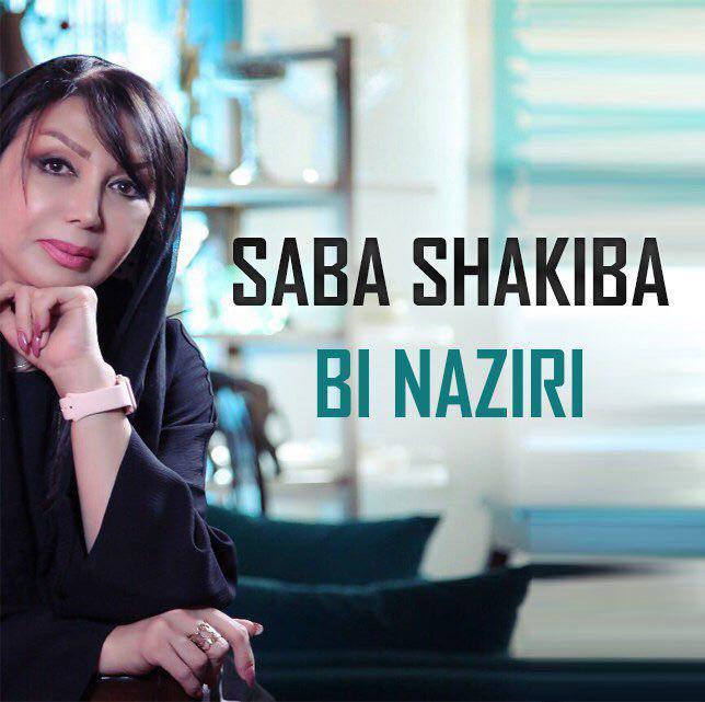 Saba Shakiba – Bi Naziri