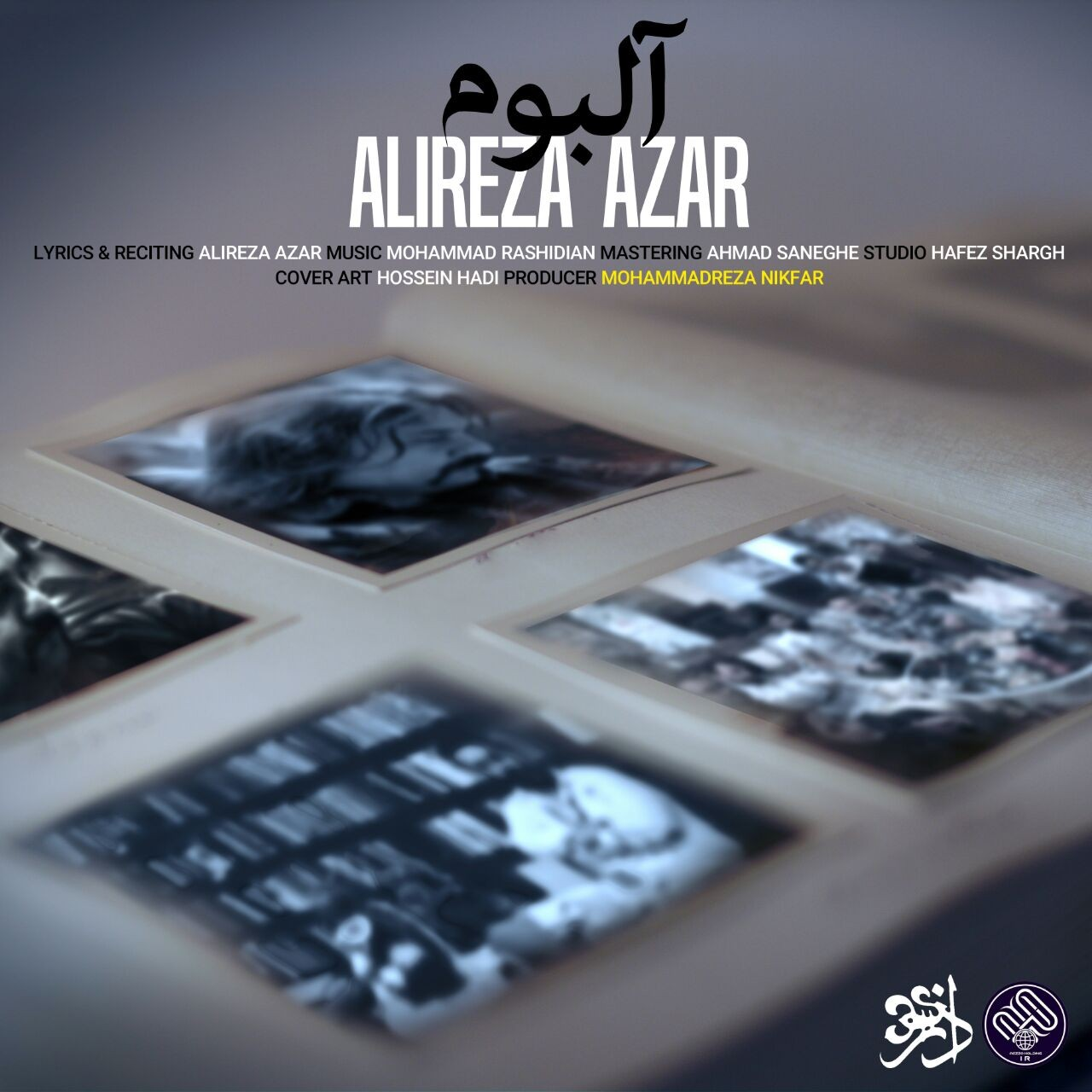 Alireza Azar – Album
