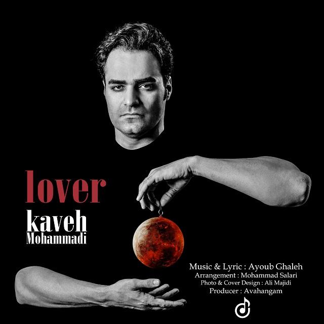 Kaveh Mohammadi – Ashegh