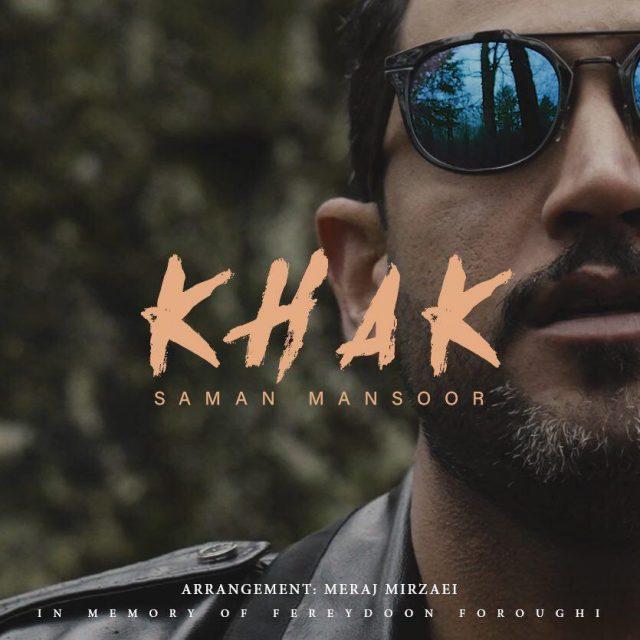 Saman Mansoor – Khak