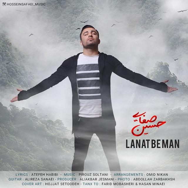 Hossein Safaei – Lanat Be Man