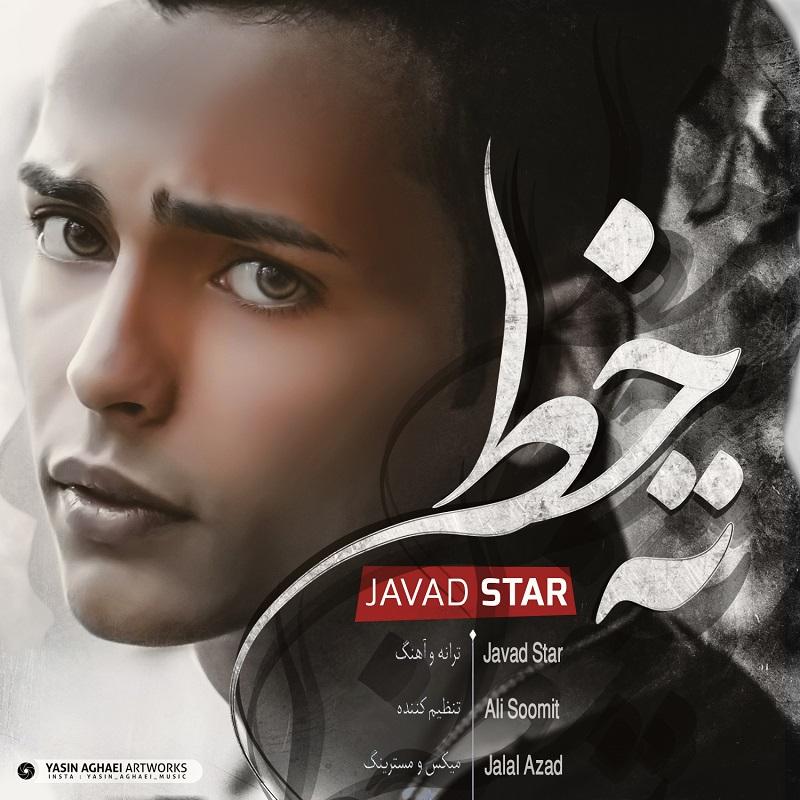 Javad Star – Tahe Khat