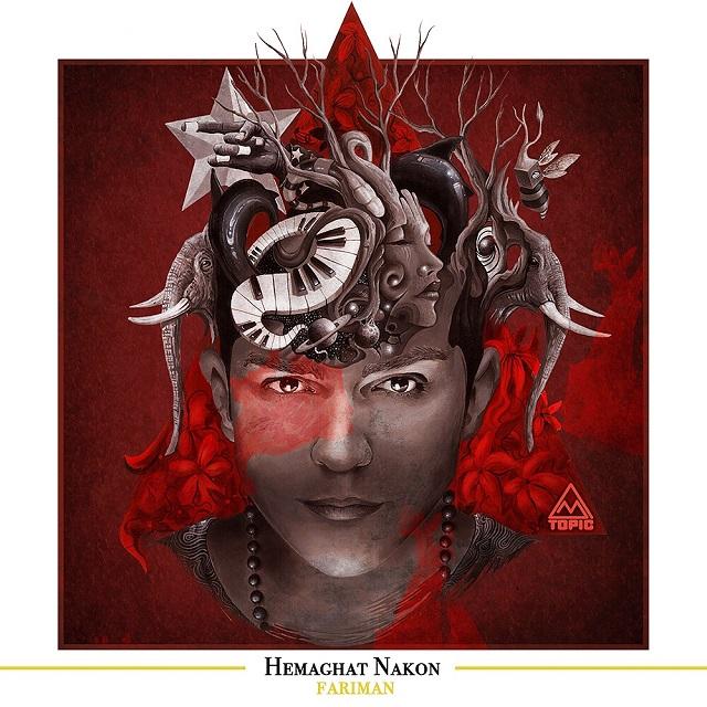 Fariman – Hemaghat Nakon
