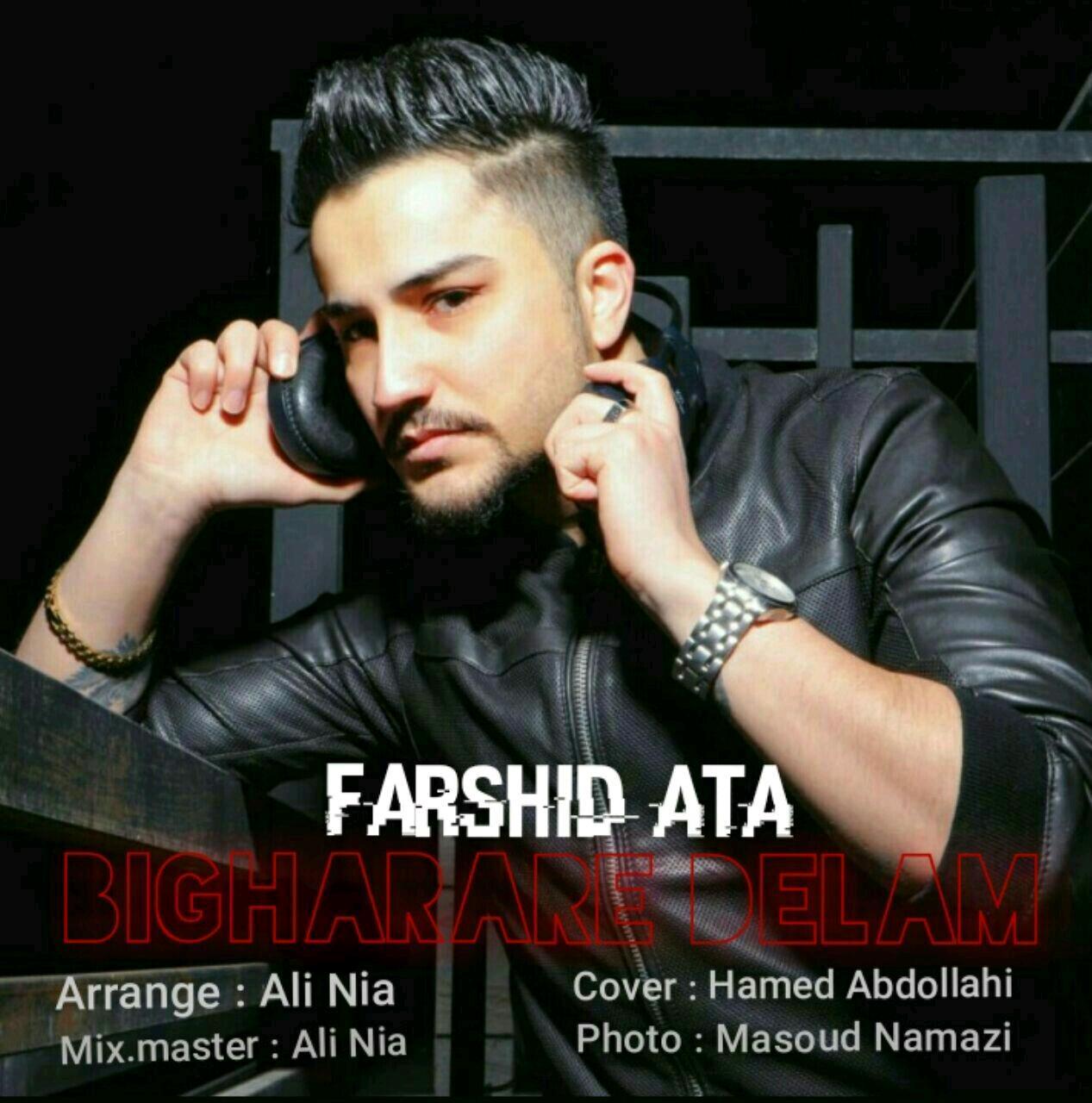Farshid Ata – Bigharare Delam