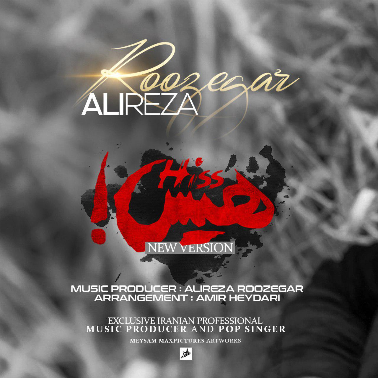 Alireza Roozegar – Hiss (New Version)