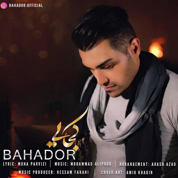 Bahador – Kojaei