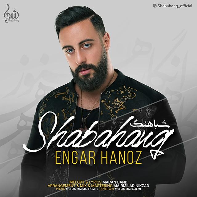 Shabahang – Engar Hanoz