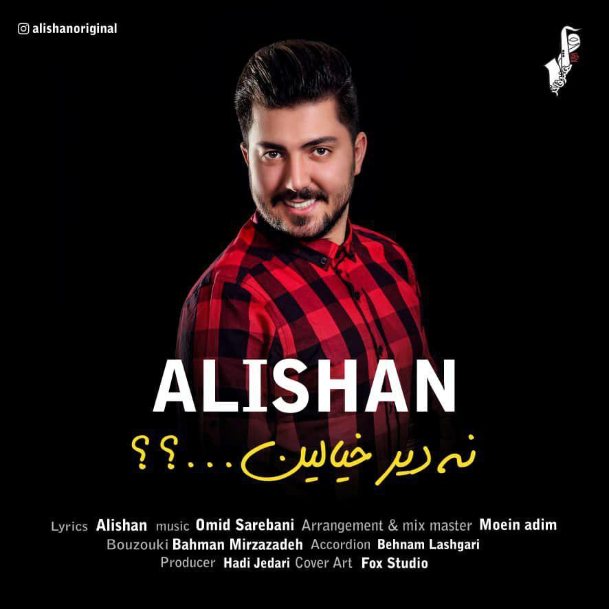 Alishan – Nadir Khayalin