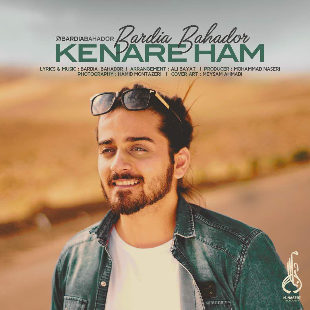 Bardia Bahador – Kenare Ham