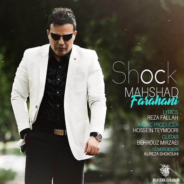 Mahshad Farahani – Shock