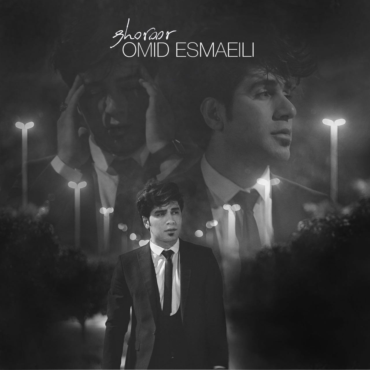 Omid Esmaili – Ghoror