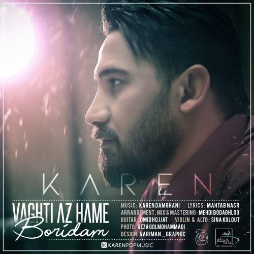 Karen – Vaghti Az Hame Boridam