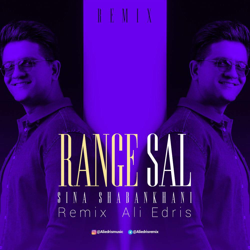 Sina Shabankhani – Range Sal (Ali Edris Remix)
