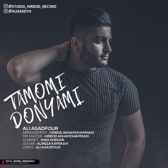 Ali Asadpour – Tamome Donyami