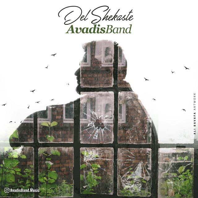 Avadis Band – Del Shekaste