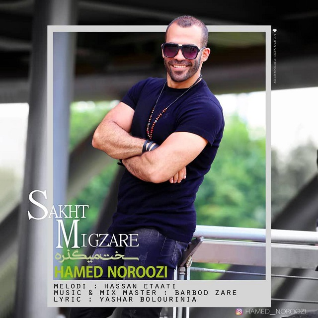 Hamed Noroozi – Sakht Migzare