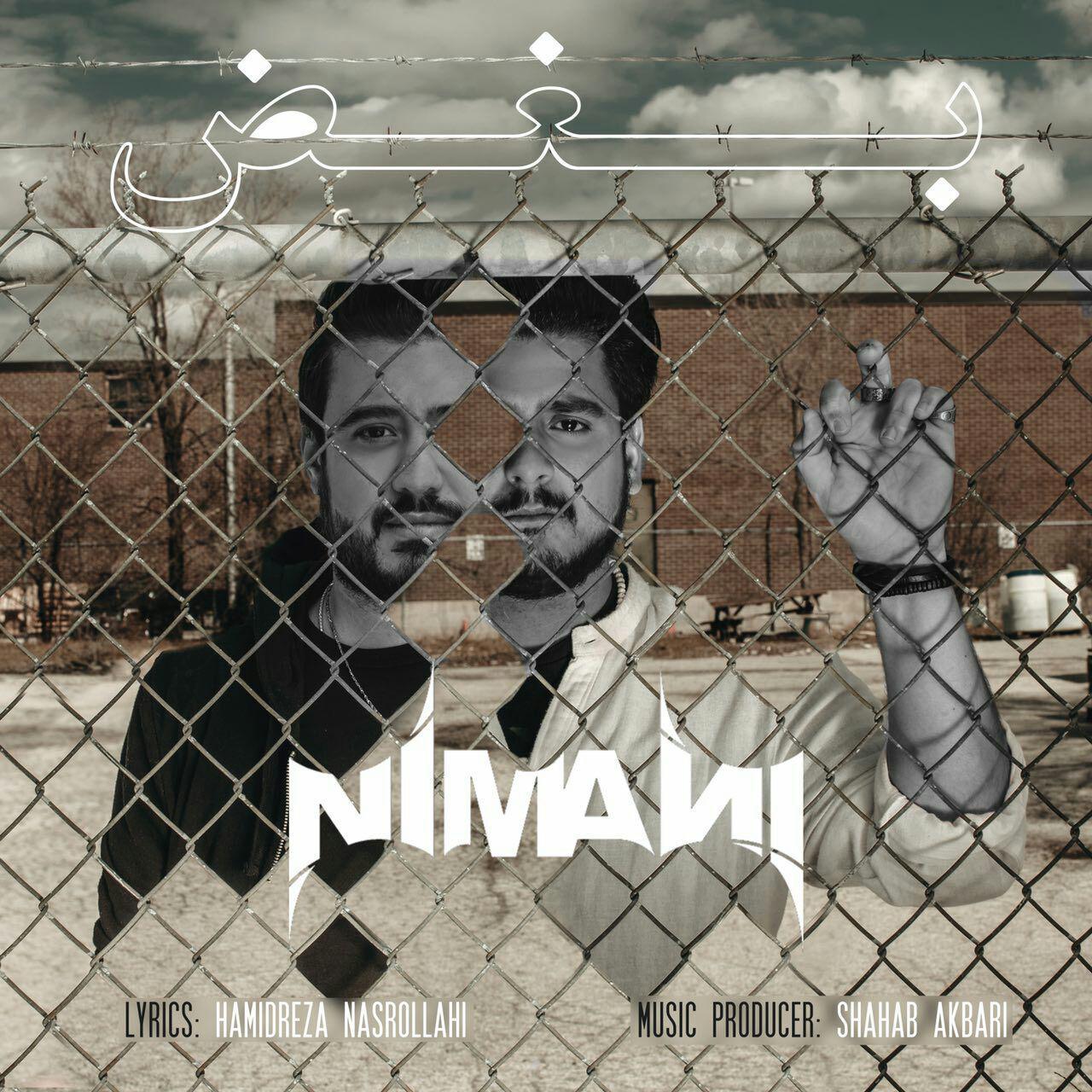 Nimani – Boghz