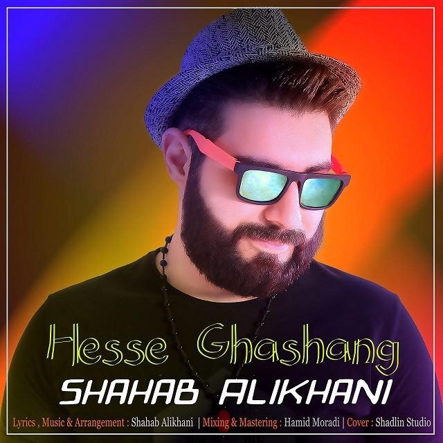 Shahab Alikhani – Hesse Ghashang