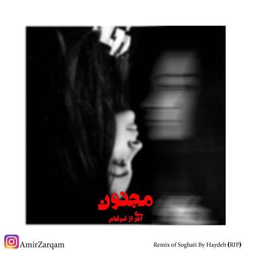 Zarqam – Majnoon