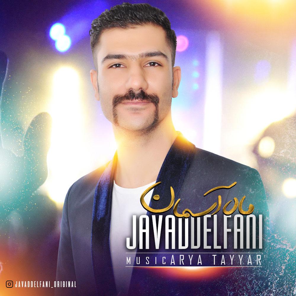 Javad Delfani – Mahe Aseman
