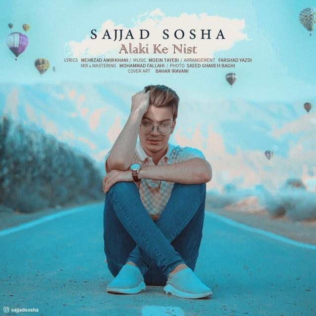 Sajjad Sosha – Alaki Ke Nist