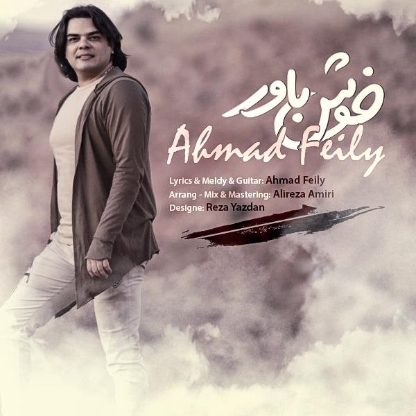 Ahmad Feily – Khosh Bavar