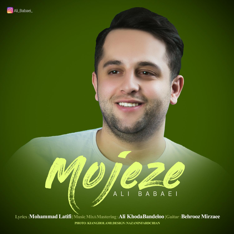 Ali Babaei – Mojeze