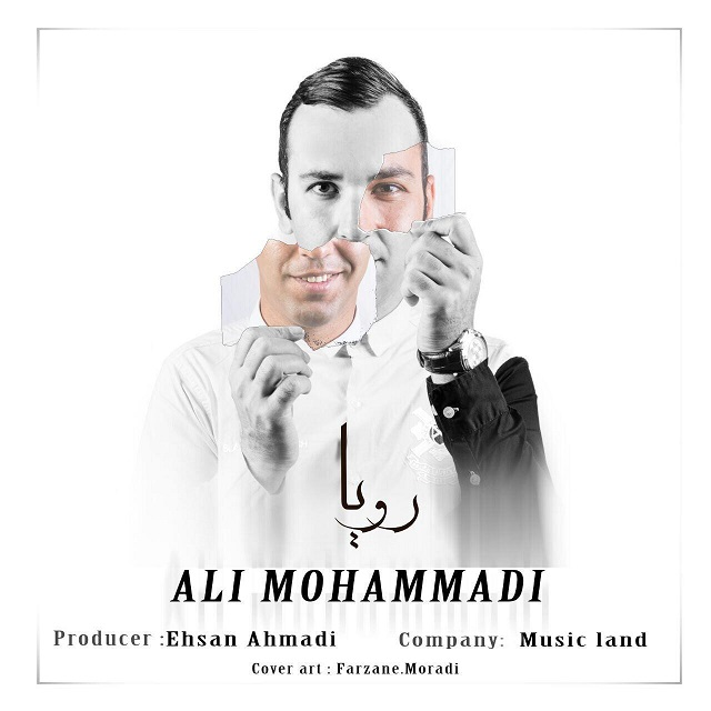 Ali Mohammadi – Roya