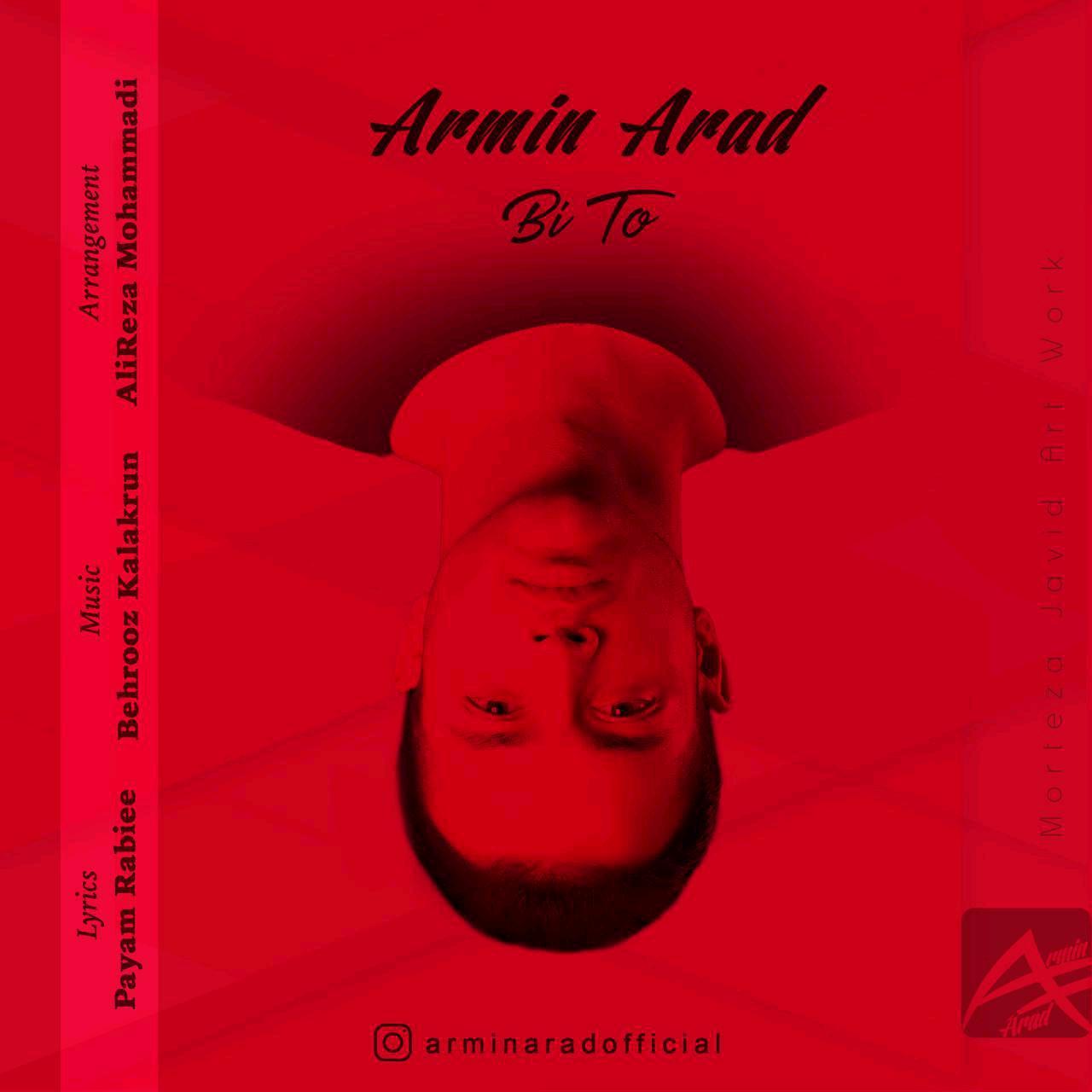 Armin Arad – Bi To
