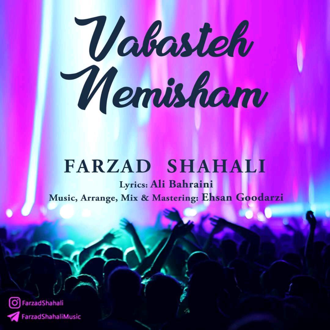 Farzad Shahali – Vabasteh Nemisham