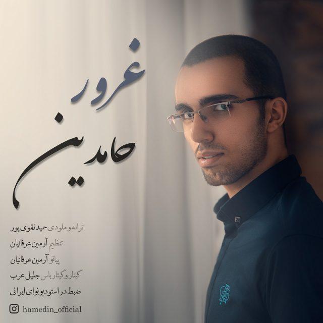 Hamedin – Ghoroor