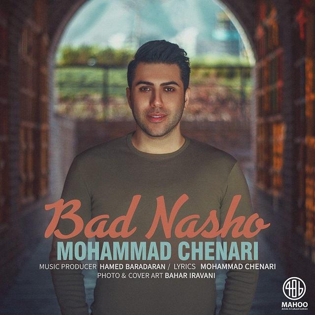 Mohammad Chenari – Bad Nasho