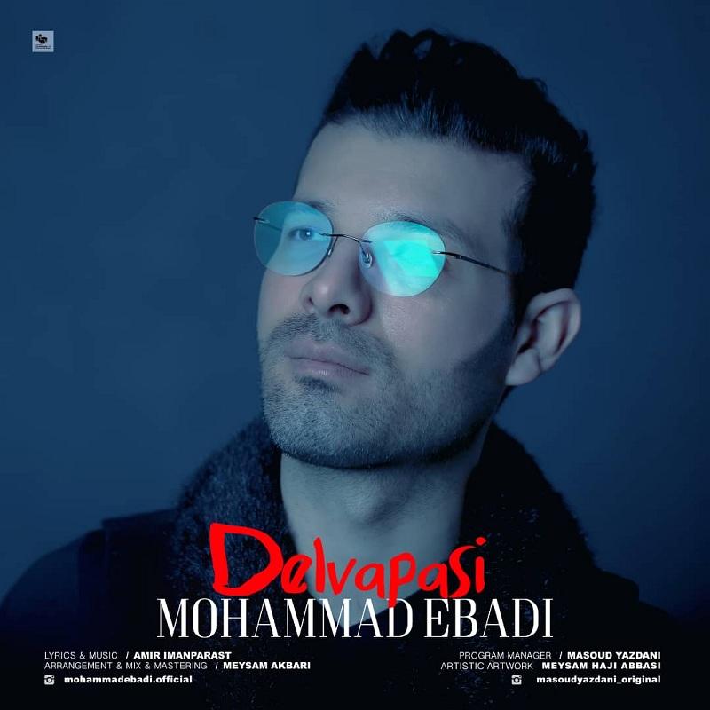 Mohammad Ebadi – Delvapasi