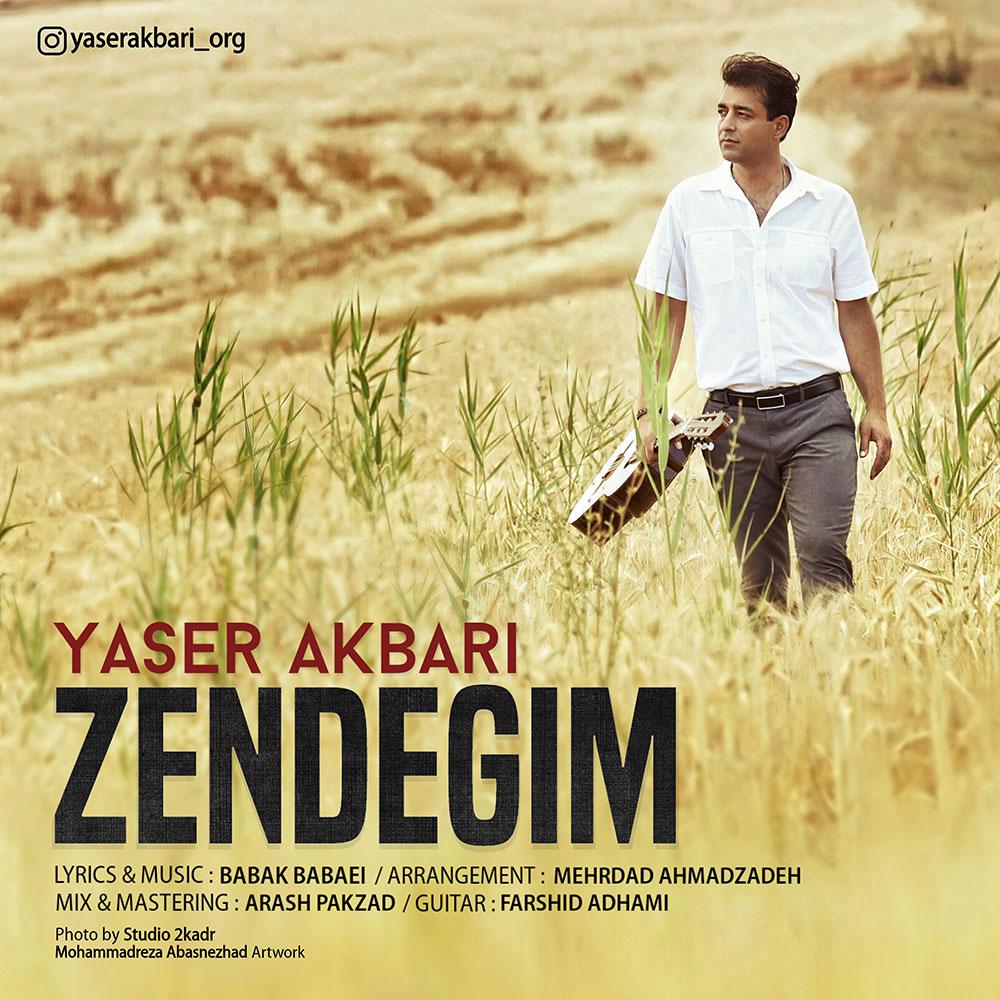 Yaser Akbari – Zendegim