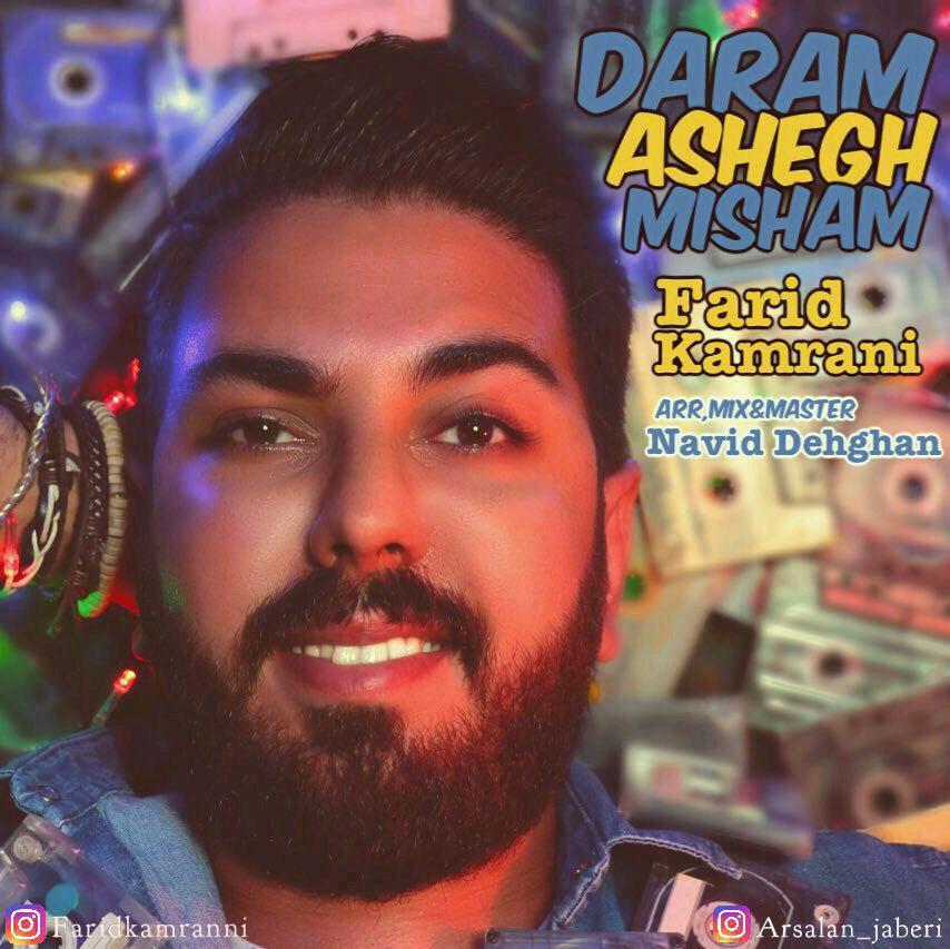 Farid Kamrani – Daram Ashegh Misham