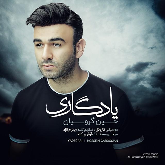 Hossein Garoosian – Yadegari