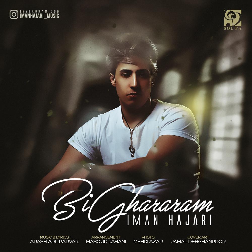 Iman Hajari – Bighararam