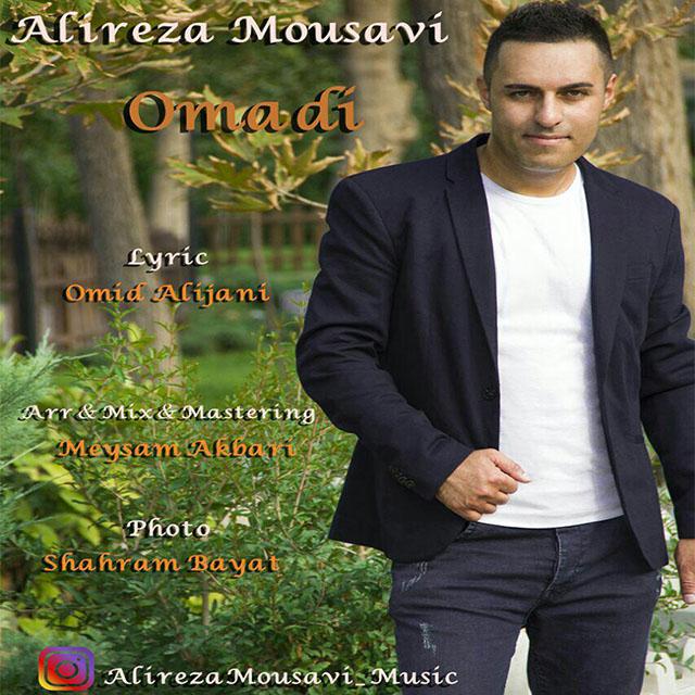 Alireza Mousavi – Omadi
