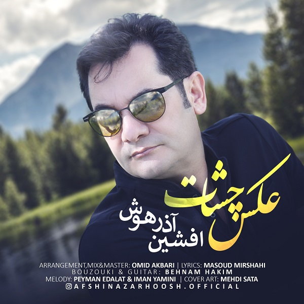 Afshin Azarhoosh – Akse Cheshat