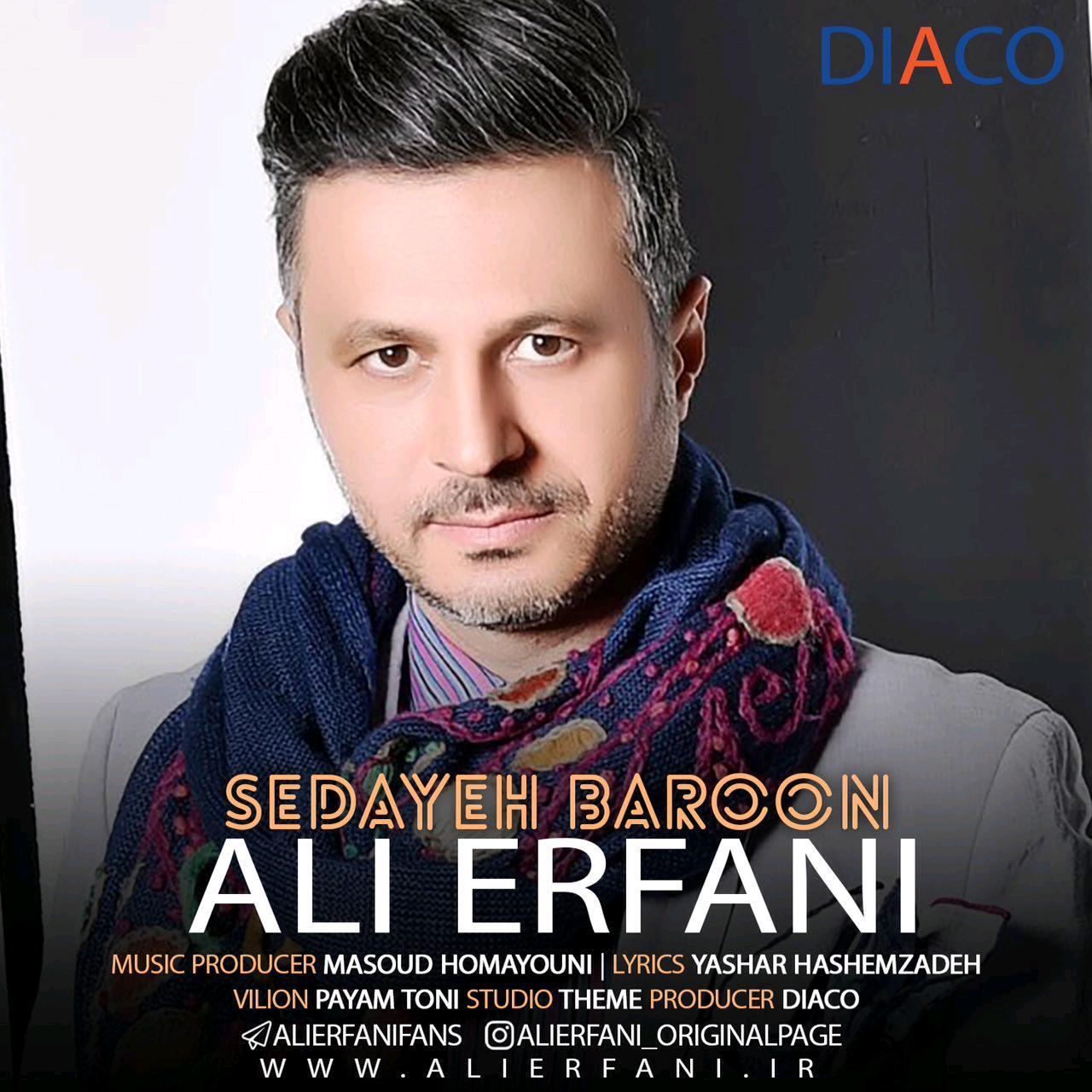 Ali Erfani – Sedaaye Baaroon