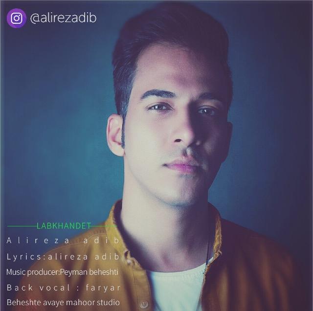 Alireza Adib – Labkhandet
