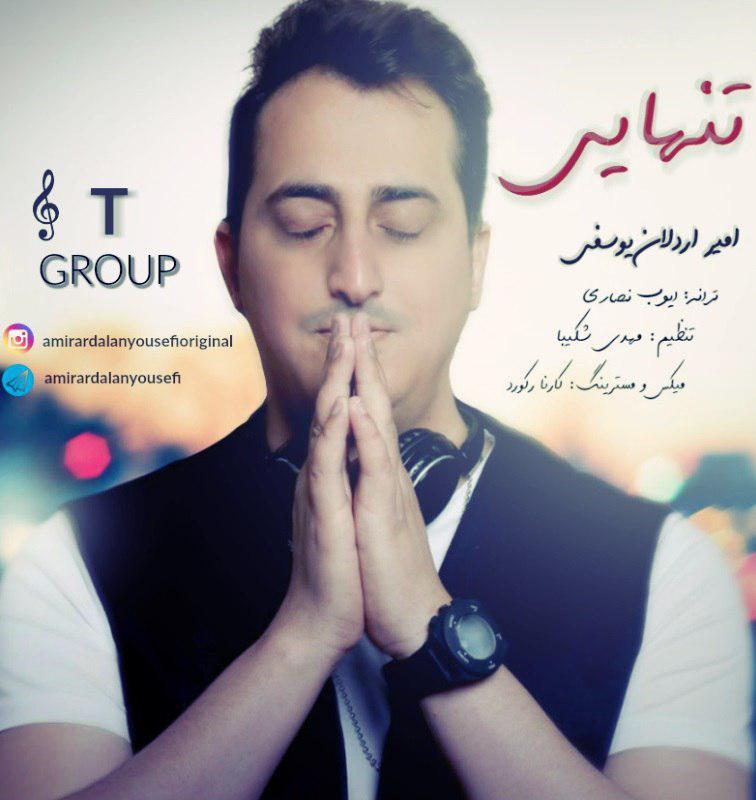 Amir Ardalan Yousefi – Tanhaei