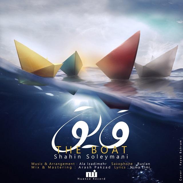 Shahin Soleymani – Ghayegh