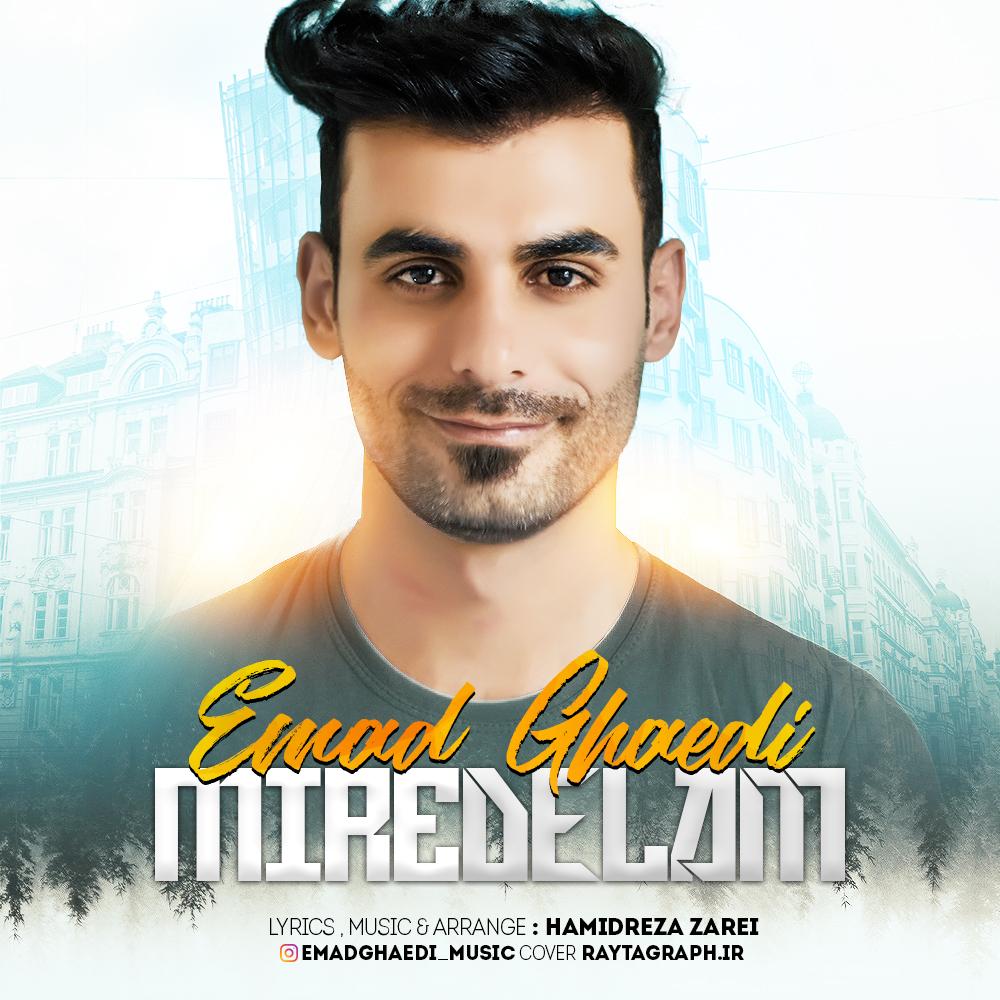 Emad Ghaedi – Mire Delam