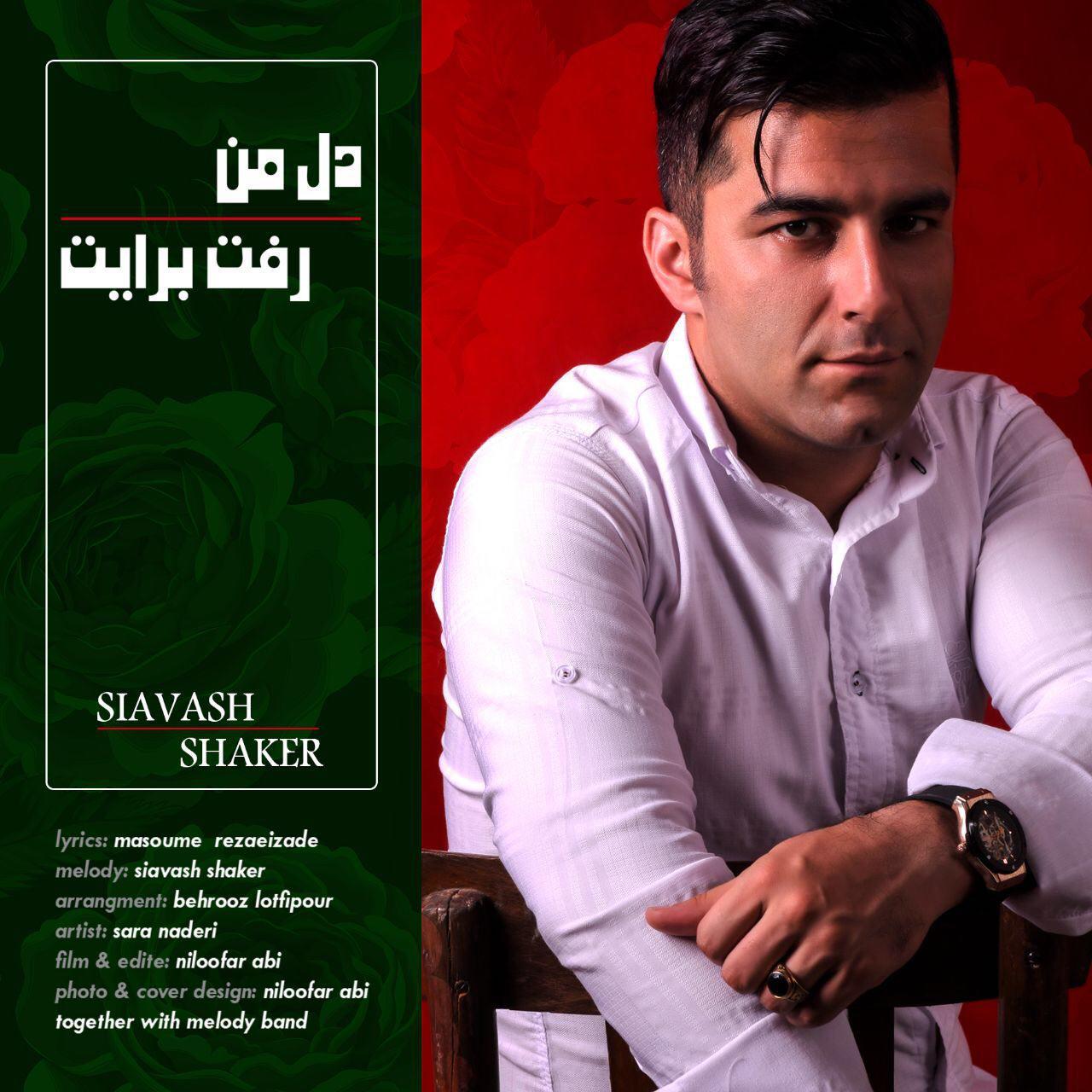 Siavash Shaker – Dele Man Raft Barayat