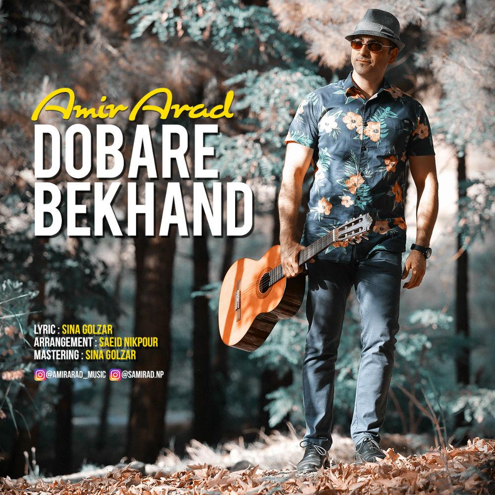Amir Arad – Dobare Bekhand